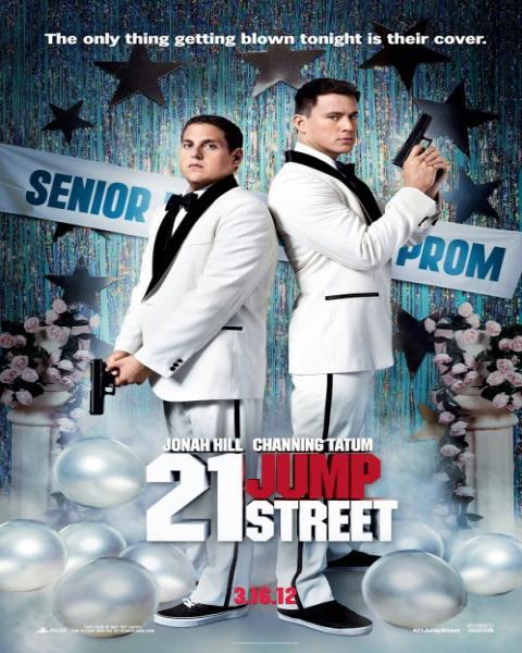 Мачо и ботан / 21 Jump Street (2012) HDRip