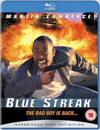 Бриллиантовый полицейский / Blue Streak (1999)