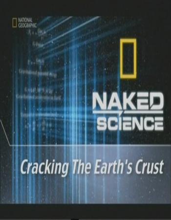 С точки зрения науки: В недрах Земли /National Geographic: Cracking The Earth's Crust (2009)