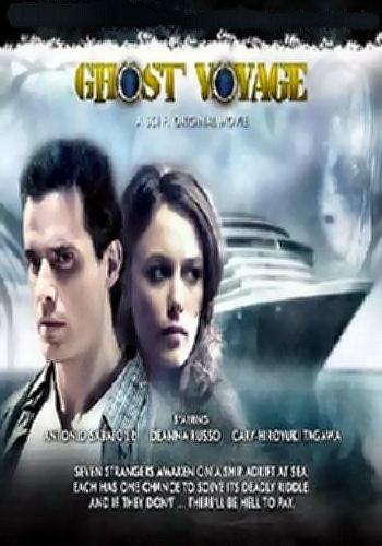 Путешествие призрака / Ghost Voyage (2008)