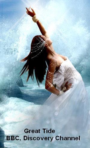 Великий поток / The Great Tide(2009)