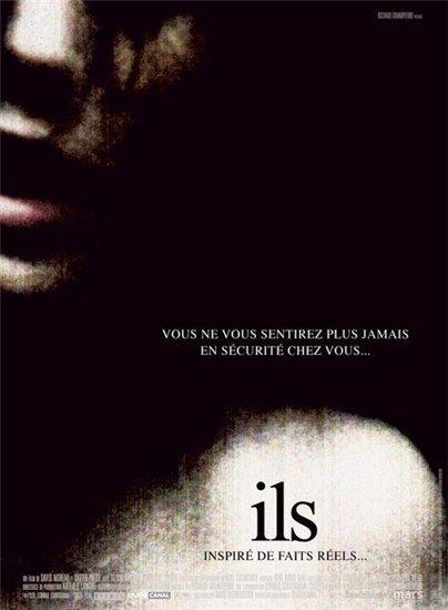 Они / Ils