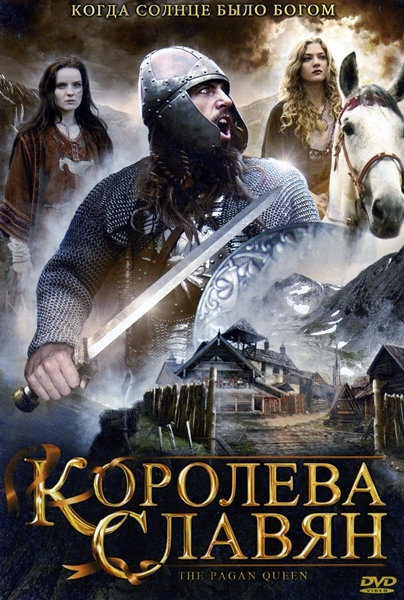 Королева Славян / The Pagan Queen (2009)