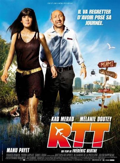 Выходные! / R.T.T. (2009)