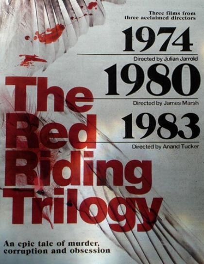 Красный райдинг: 1980 / Red Riding: 1980 (2009)