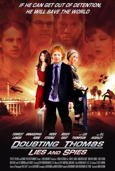 Фома Неверующий / Spy School (2008)