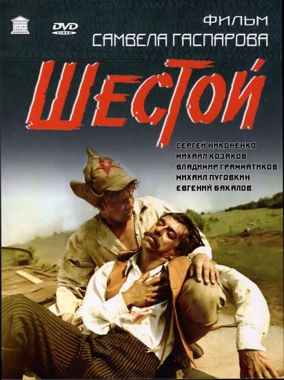 Những Bộ Phim Chiến Tranh Của Nga, Đức Và Liên Xô - 12