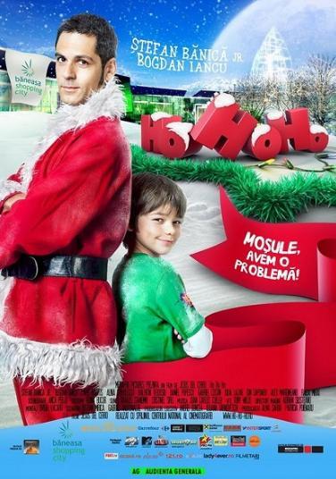 Хо Хо Хо / Ho Ho Ho/ (2009) DVDRip