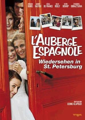 Общежитие по испански, или Каждый ест то, что принёс с собой / L'auberge Espagnole