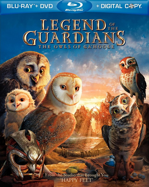 Легенды ночных стражей / Legend of the Guardians: The Owls of Ga'Hoole (2010) HDRip