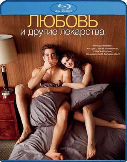 Любовь и другие лекарства / Love and Other Drugs (2010) HDRip