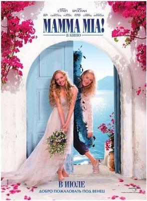 Мамма MIA! / Mamma Mia! (2008) DVDRip