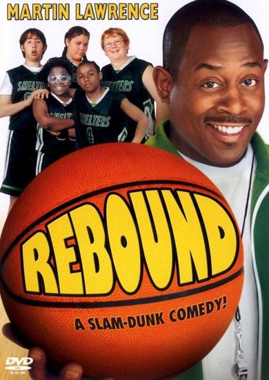 Отскок / Rebound (2005) DVDRip