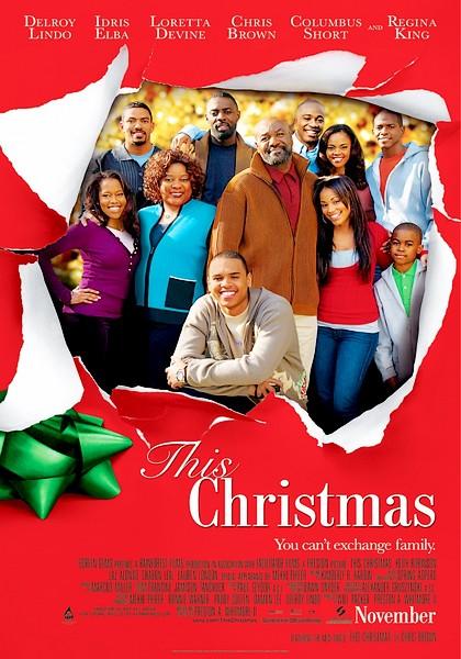 Рождество / This Christmas (2007) DVDRip