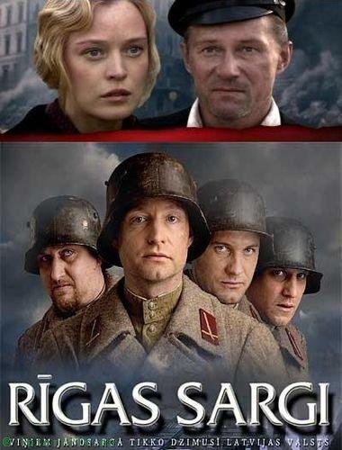 Стражи Риги / Rigas sargi (2007) DVDRip