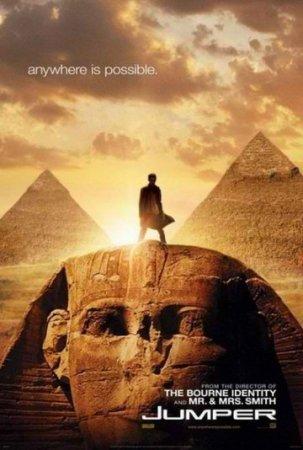 Телепорт / Jumper (2008) DVDRip