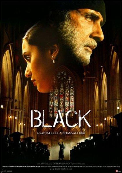 Тьма / Последняя надежда / Black (2005) DVDRip