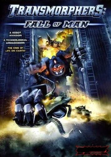 Трансморферы 2: закат человечества / Transmorphers: Fall of Man (2009) DVDRip