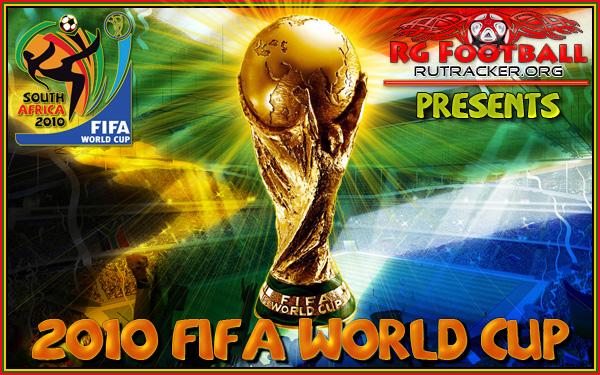 Весь Чемпионат Мира 2010  (HDTVRip)