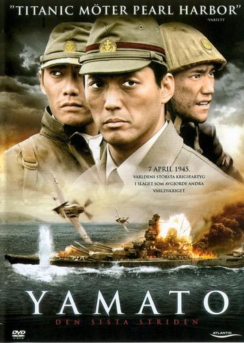 Ямато - последняя битва / Otoko-tachi no Yamato (2005) DVDRip