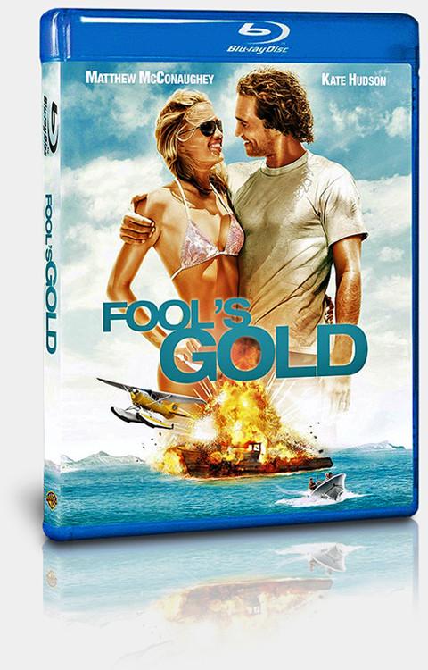 Золото дураков / Fool's Gold (2007) DVDRip
